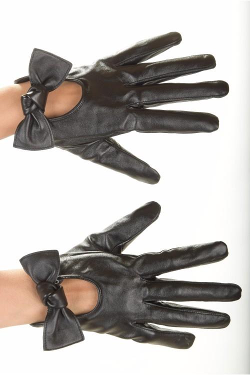 Екстравагантни дамски кожени ръкавици 25.00