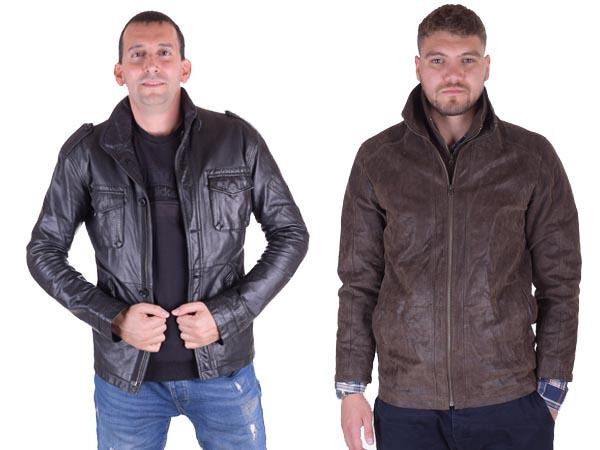 Мъжки кожени дрехи